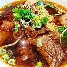 Thai Boat Noodles Soup