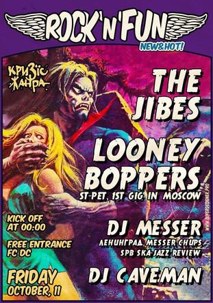Poster Looney Boppers - Кризис Жанра.jpg