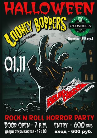 Halloween Poster Москва.jpg