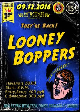 Poster Looney Boppers - Улитка на склоне Club.jpg