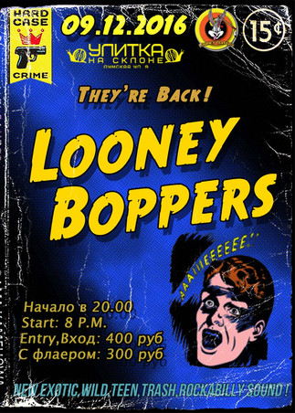 Poster Looney Boppers - Улитка на склоне Club.jpg