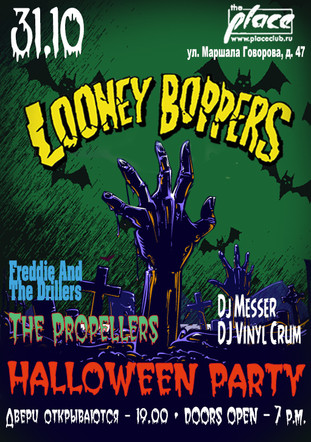 Looney 31.10 Place Poster.jpg