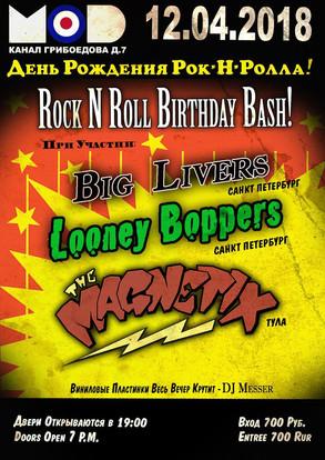 Poster Rock'n'Roll Birthday Bash.jpg