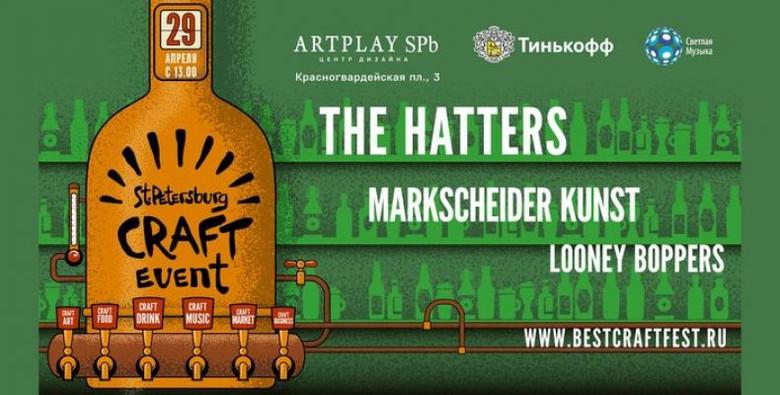 Poster Best Craft Fest.jpg