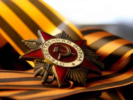 Фестиваль «Дорогами Великой Победы и Мужества»