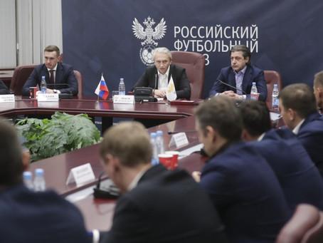 Новости РФС