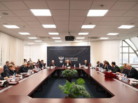 Итоги заседания ИСПОЛКОМА РФС
