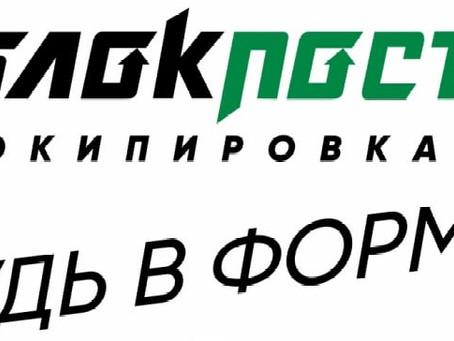 ПЕРВЕНСТВО СРЕДИ ВЕТЕРАНОВ 50+