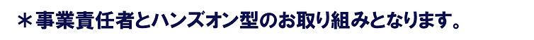 TopPage-20201103-3c.jpg