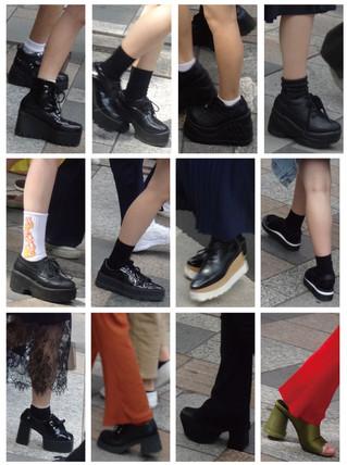 厚底靴【拡大】