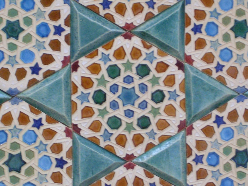 Islamic Tile-Making courses