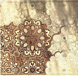 Patterns of the Alhambra