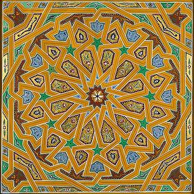 Moroccan Zouaq Painting at SAOG Studios