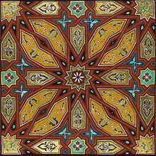 Moroccan Decorative Art