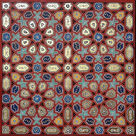 Moroccan Zouaq Painting with Natasha Mann
