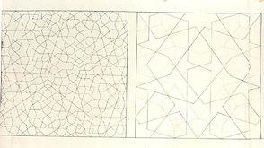 Topkapi geometry