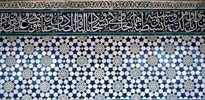 Persian Patterns