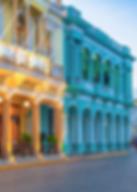 Hotel-Central-Santa-Clara-1600x1067.jpeg