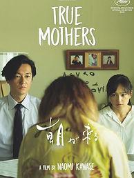 True Mothers 2.jpg