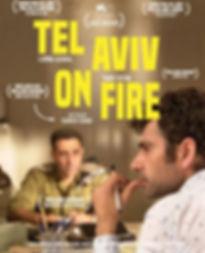 Tel_Aviv_on_fire.jpg