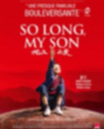 So long my son 0412798.jpg-r_1920_1080-f