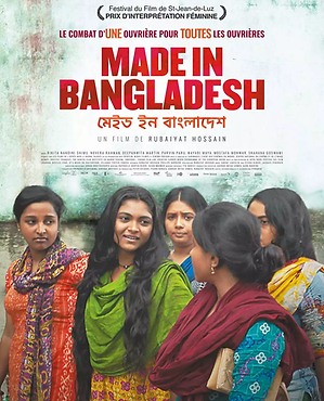Made in Bangladesh.jpg