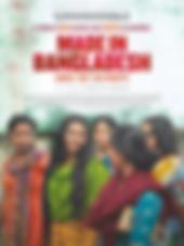 Made in Bangladesh.jpg