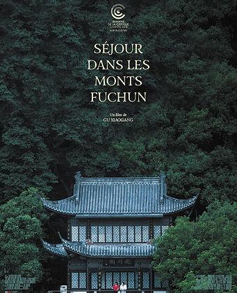 Séjour-dans-les-monts-Fuchun.JPG