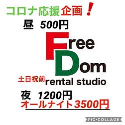 F9082DDC-DBF6-4613-A510-77D23BDF7FF9.png