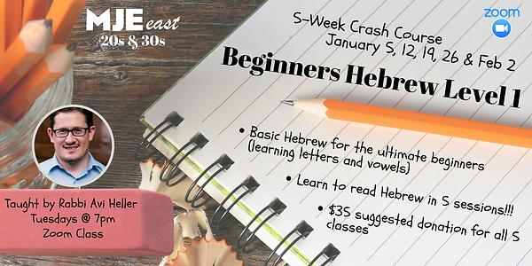 MJE East Beginners Hebrew Level 1 Jan 20