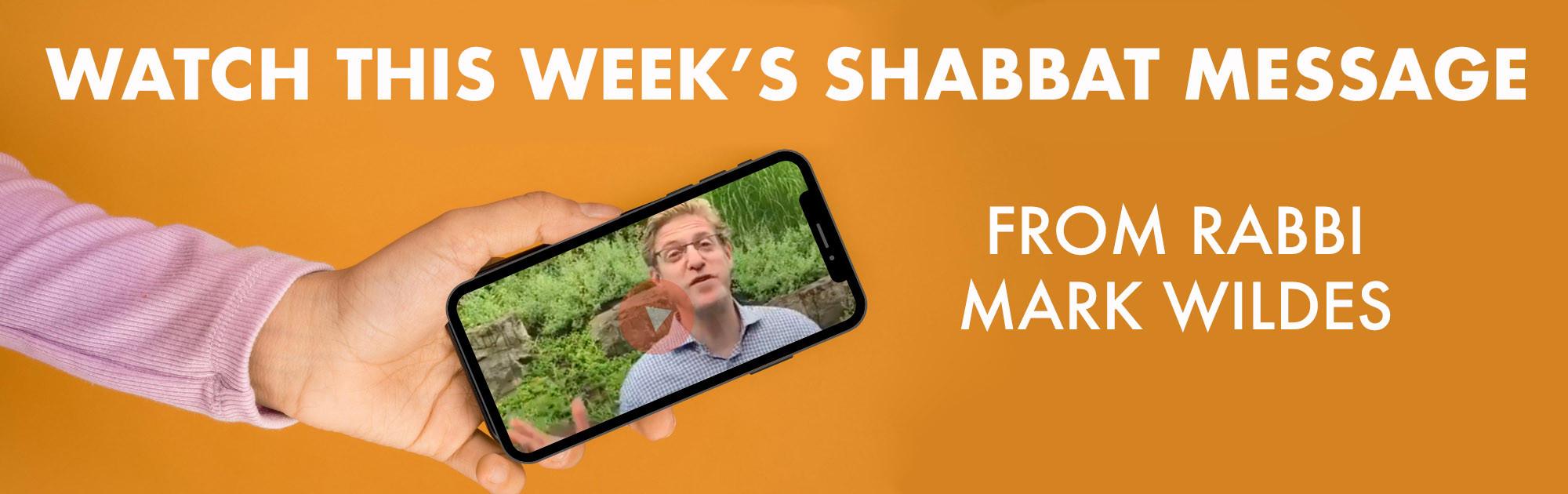 RMW Shabbat Message