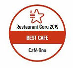 best restaurant award.JPG