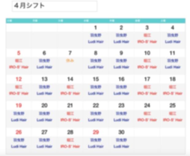 スクリーンショット 2020-03-31 2.15.49.png