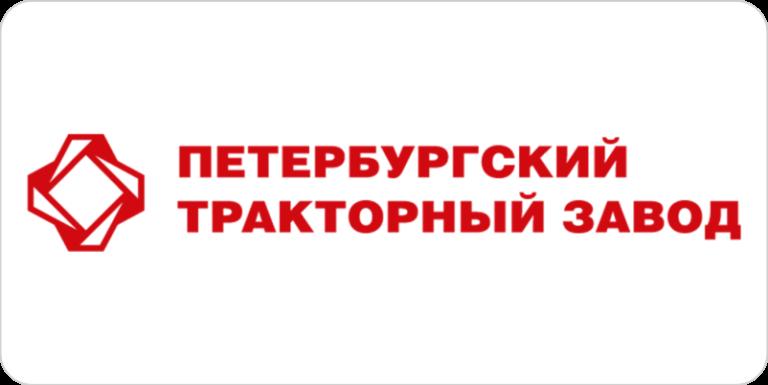 АО Петербургский тракторный завод.png