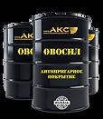 ЛГМ АКС модели литье металлов антипригарное покрытие