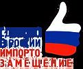 дляЛАЙК.png