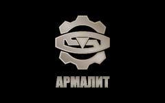 Машиностроительный завод  Армалит