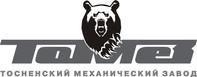 ОАО  Тосненский механический завод