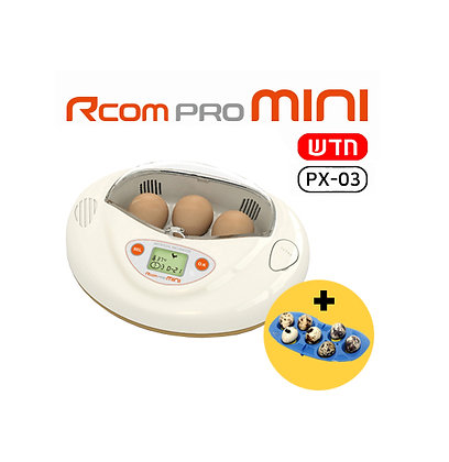 Rcom mini pro - מדגרת בעלי כנף