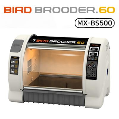 אומנת בעלי כנף - Rcom Bird Brooder 60 (BS500)