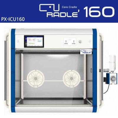 Curadle Smart incubator PRO