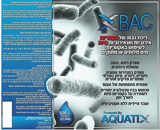 X-BAC בקטריות חיות