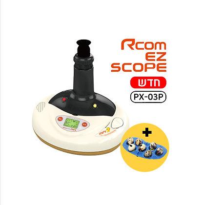 Rcom eZ-Scope - מדגרת בעלי כנף