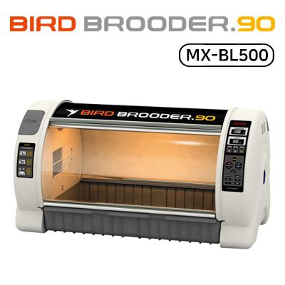 אומנת בעלי כנף - Rcom Bird Brooder 90 (BL500 )