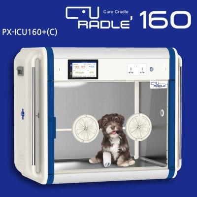 Curadle Smart incubator PRO+