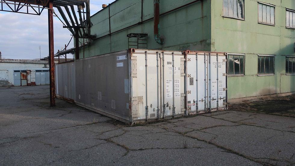 Рефконтейнер (изотермический) Carrier