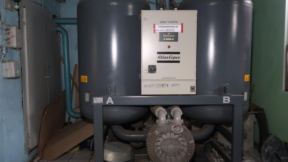 Осушитель сжатого воздуха Atlas Copco BD 1050
