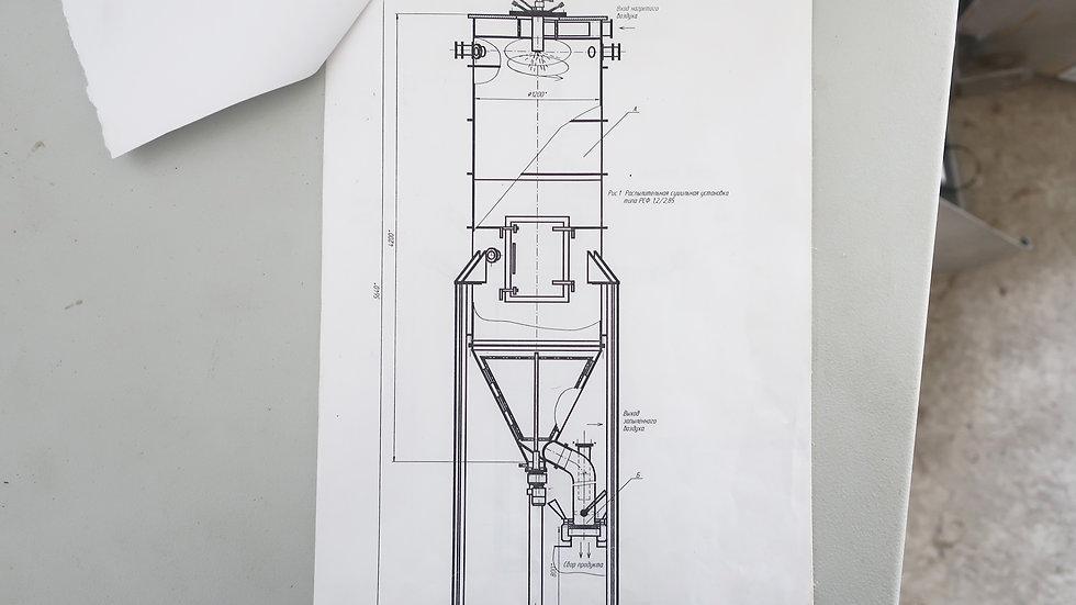 Распылительная сушильная установка типа РСФ 25 кг\час