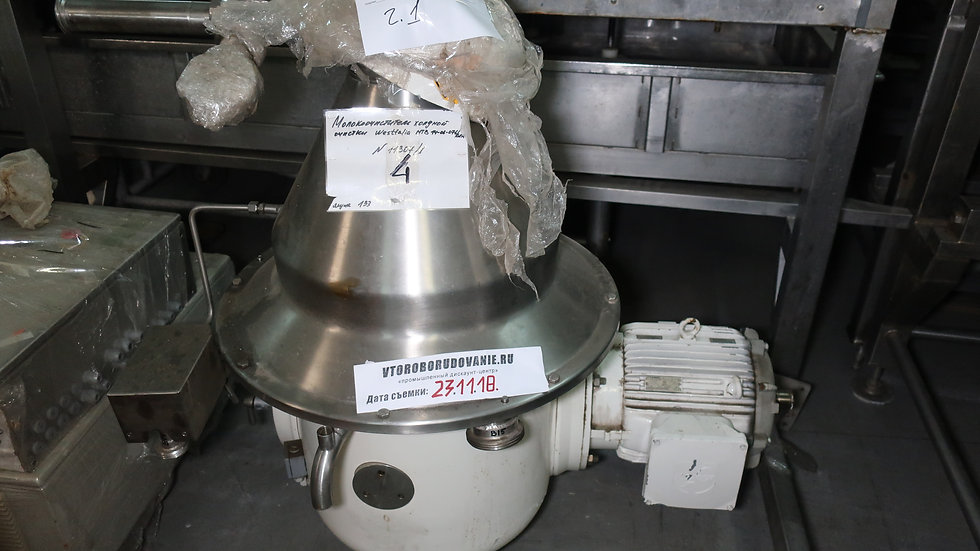 Сепаратор холодной очистки молока Westfalia 10 т-час
