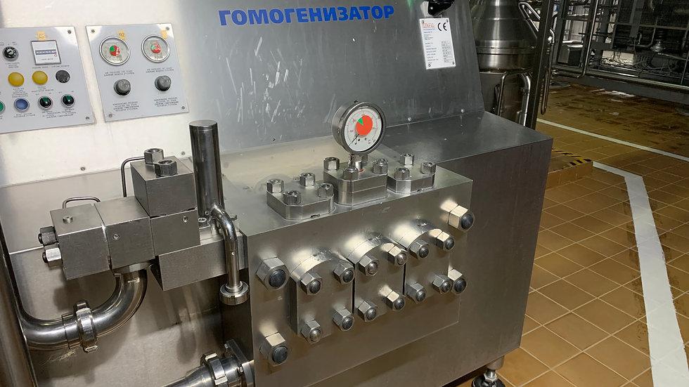 Гомогенизатор FBF Italia 10 тонн час
